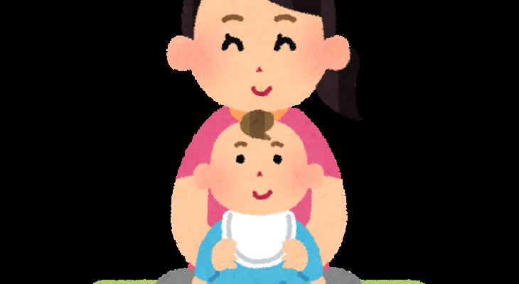 第4期 産後ママフィット&ベビービクス教室【受付終了】
